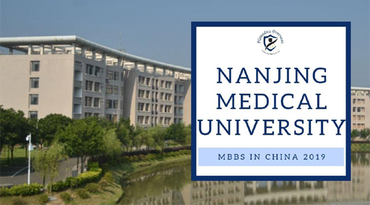 Jiangsu medical University China1