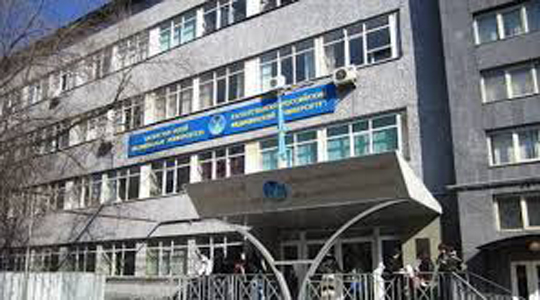 Kazakh Russian medical University Kazakhstan7