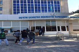 North Kazakhstan State University Kazakhstan1