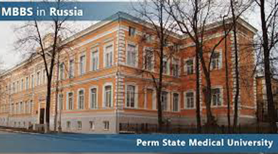 Perm state medical University Russia7