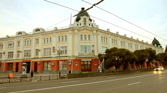 Perm state medical University Russia9